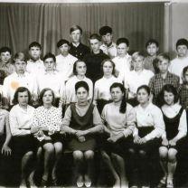 1970, вступление в комсомол