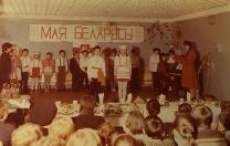 С. В.Кудряшова проводит праздник